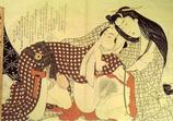 春画の歴史No.62