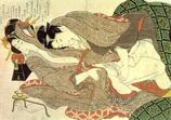春画の歴史No.63