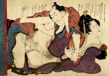 春画の歴史No.64