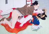 春画の歴史No.70