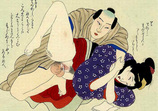 春画の歴史No.73
