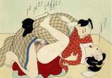 春画の歴史No.74