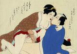 春画の歴史No.75