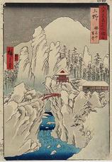 上野 榛名山 雪中