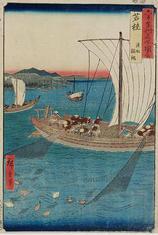 若狭 漁船 鰈網