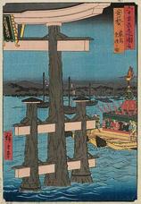 安藝 巌島 祭礼之図