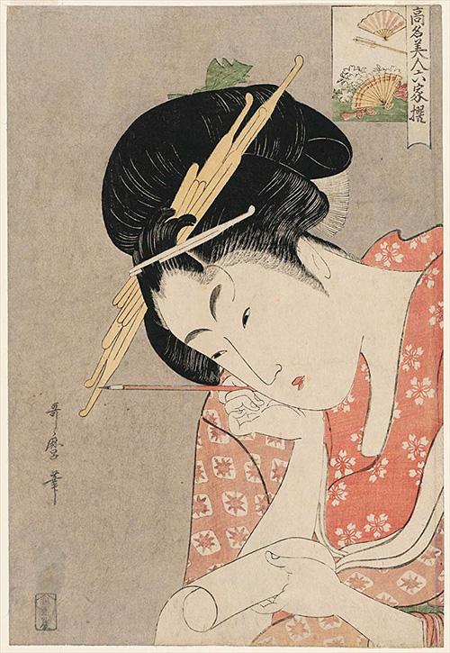 116-高名美人六家撰 扇屋花扇