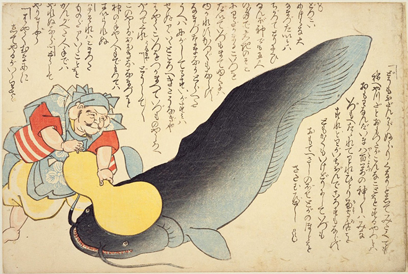 鯰をおさえる恵比寿