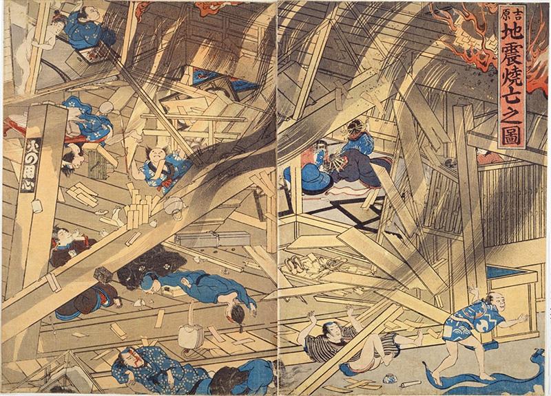 吉原地震焼亡之図