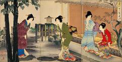 16千代田のおゝ奥 茶の湯 3枚組