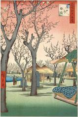 27蒲田の梅園 (春の部)