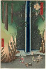 47王子不動之瀧 (夏の部)