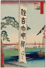 50佃しま住吉乃祭 (夏の部)