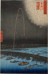 98両国花火 (秋の部)
