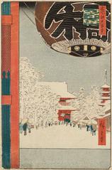 99浅草金龍山 (冬の部)