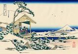 礫川雪の旦