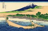東海道江尻田子の浦略図