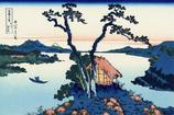 信州諏訪湖