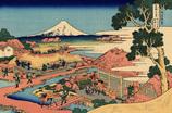 駿州片倉茶園の不二 追加版 (裏富士)
