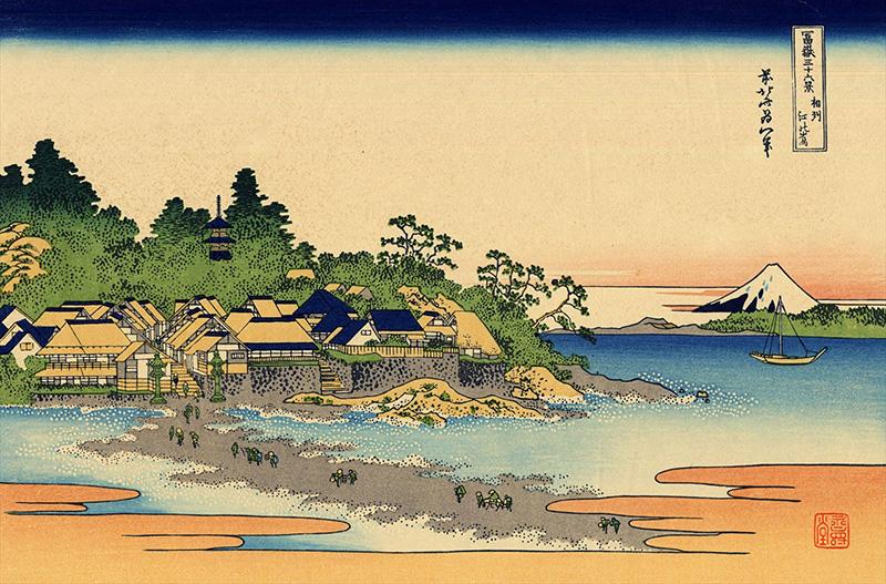 相州江の島