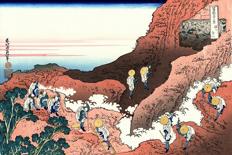 諸人登山 追加版 (裏富士)