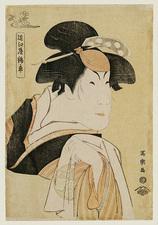 10-中山富三郎のおひさ