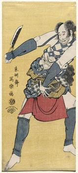 46-中島勘蔵の馬子寝言の長蔵