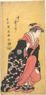 49-二世中村粂太郎の兵庫之介女房みなと