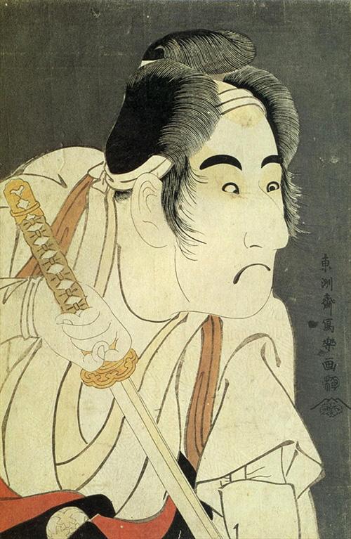 13-二世坂東三津五朗の石井源蔵