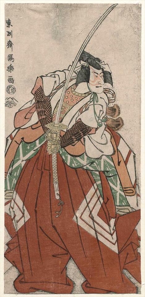 36-三世市川高麗蔵 篠塚五郎(貞綱)