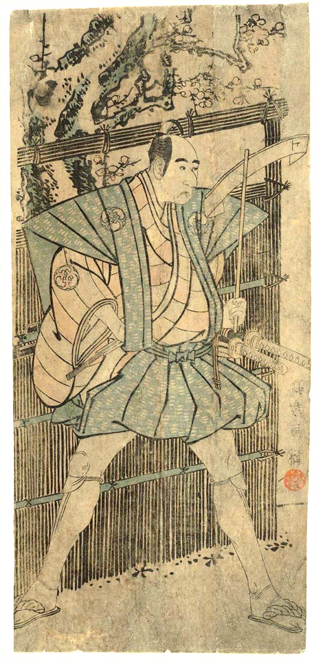 50-二世坂東三津五郎の桂小金吾
