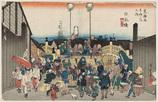 日本橋 (朝之景), 保永堂版