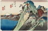 10. 箱根 (湖水図)