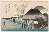 20. 鞠子 (名物茶店)