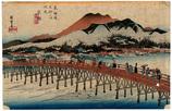 京師 (三条大橋)