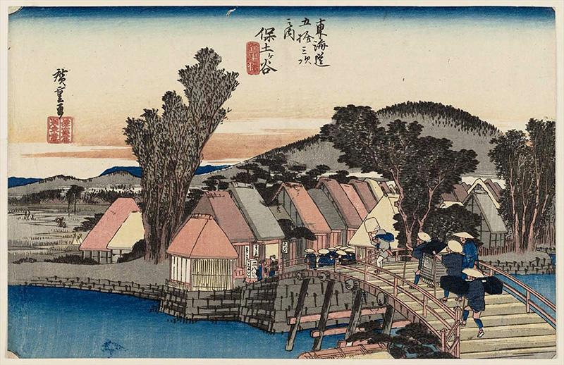 4. 保土ヶ谷 (新町橋)