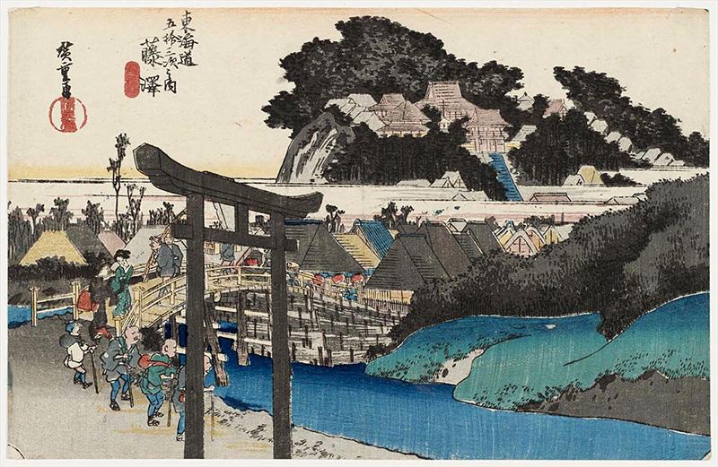 6. 藤澤 (遊行寺)