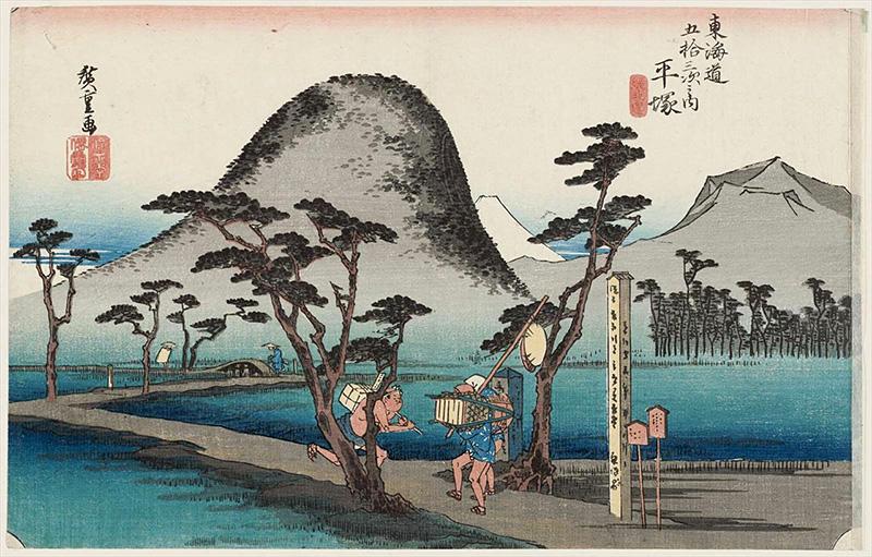 7. 平塚 (縄手道)
