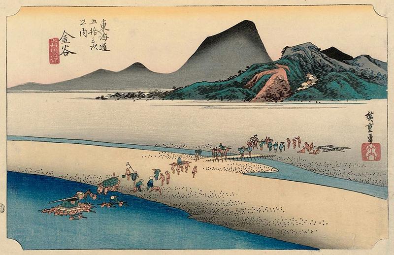 24. 金谷 (大井川遠岸)