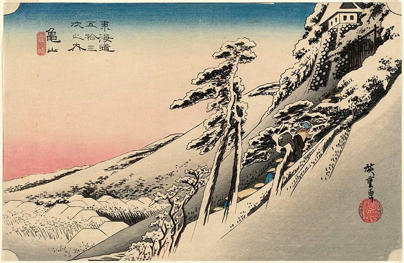 46. 亀山 (雪晴)