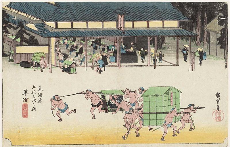 52. 草津 (名物立場)